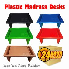 Islamic Plastic Madrasa Desk, Masjid Children desk, Quran Study Bench ( New )